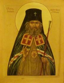 St John Maximovich yes