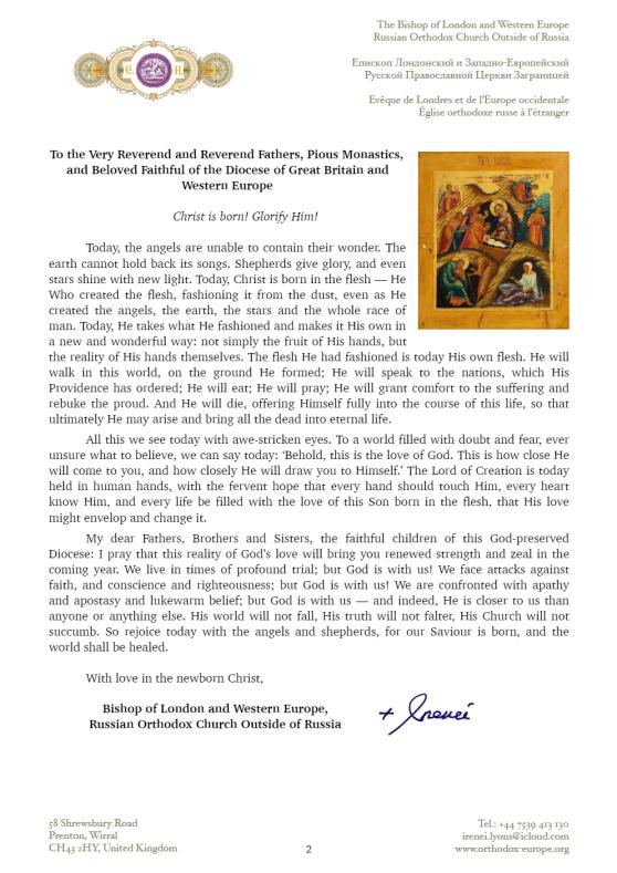 Vlad Irenei CHristm 19 - 20.png